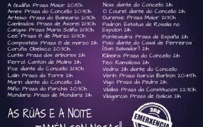Manifesto Emerxencia feminista 20/09/2019